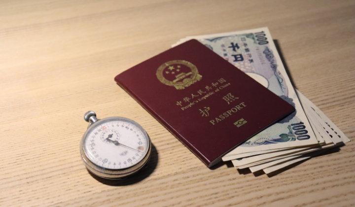 The new Graduate Route visa – what does this mean for employers? by 戸山 神奈 on Unsplash